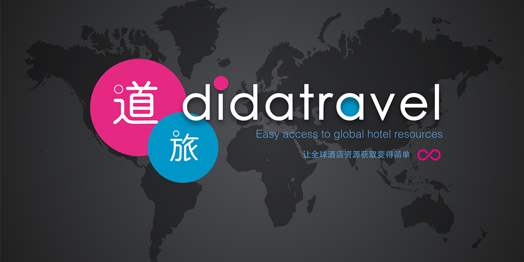 travala-partner-with-dida-travel-2