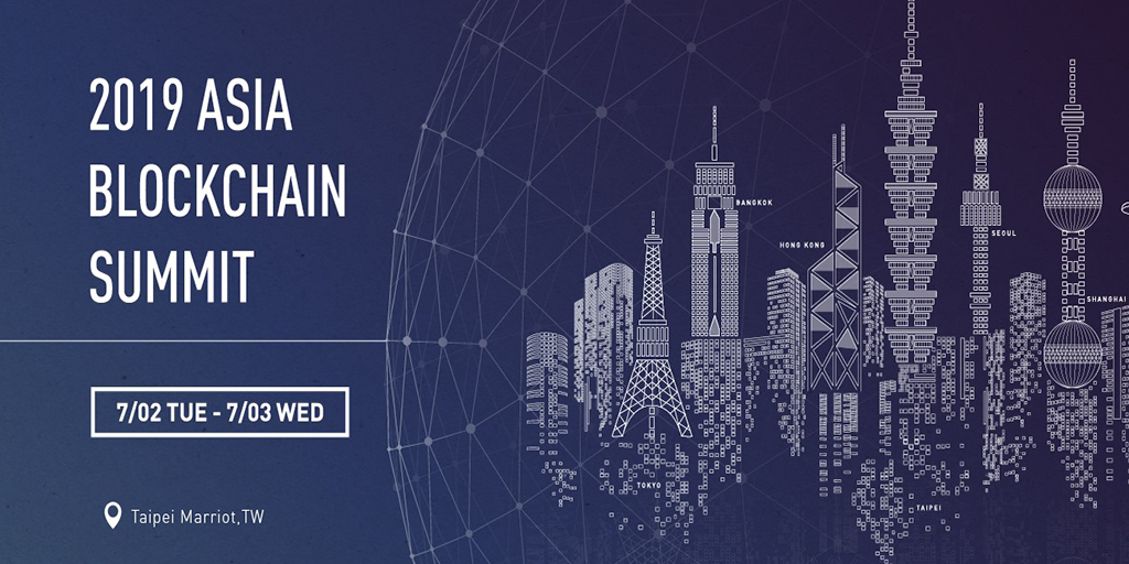 asia-blockchain-summit