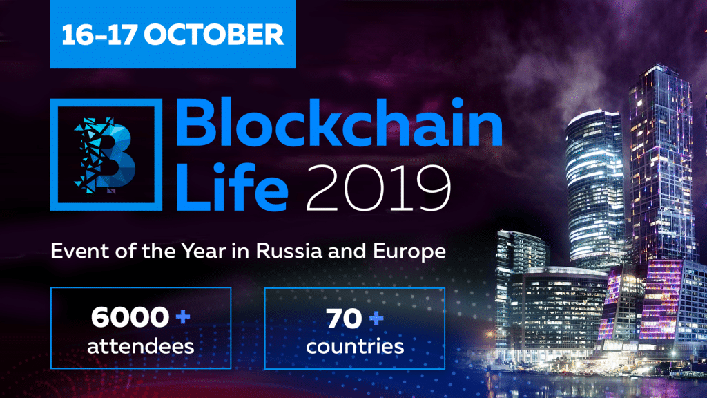 Blockchain-Life-moscow